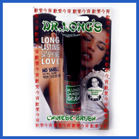 dr-longs-chinese-brush-5ml
