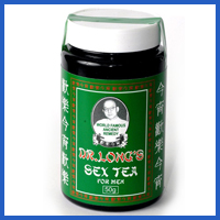 dr-longs-sex-tea-50g