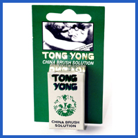 tong-yong-chinese-brush-3ml